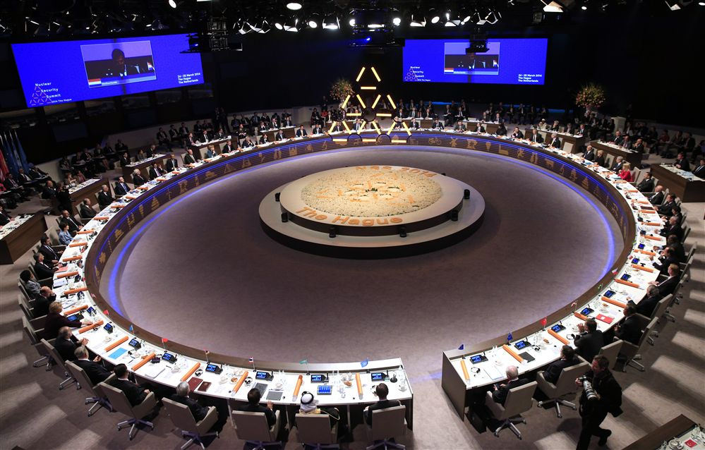 NSS Plenary Room (foto: NSS)